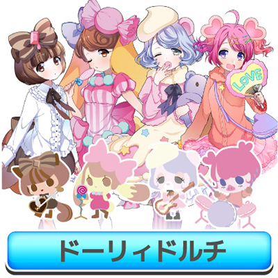 character show by rock official web site